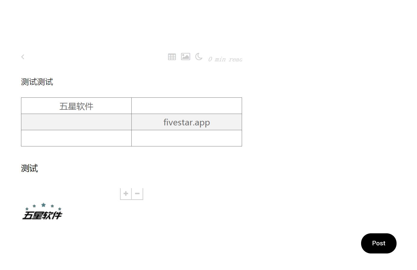 在线笔记本Notepin:临时在线文档,多端访问,支持加密