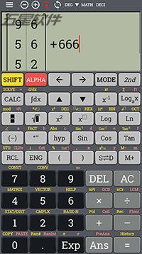两款实用方便的科学计算器 for Win & Android
