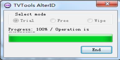 远程控制软件TeamViewer15 可更换ID绿色版