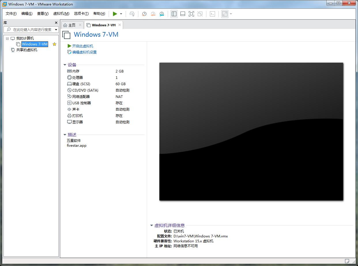 虚拟机工作站 VMware Workstation Pro  v15 中文激活版