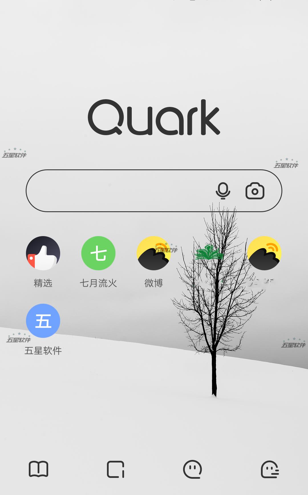 夸克浏览器 Quark 简洁易用的浏览器