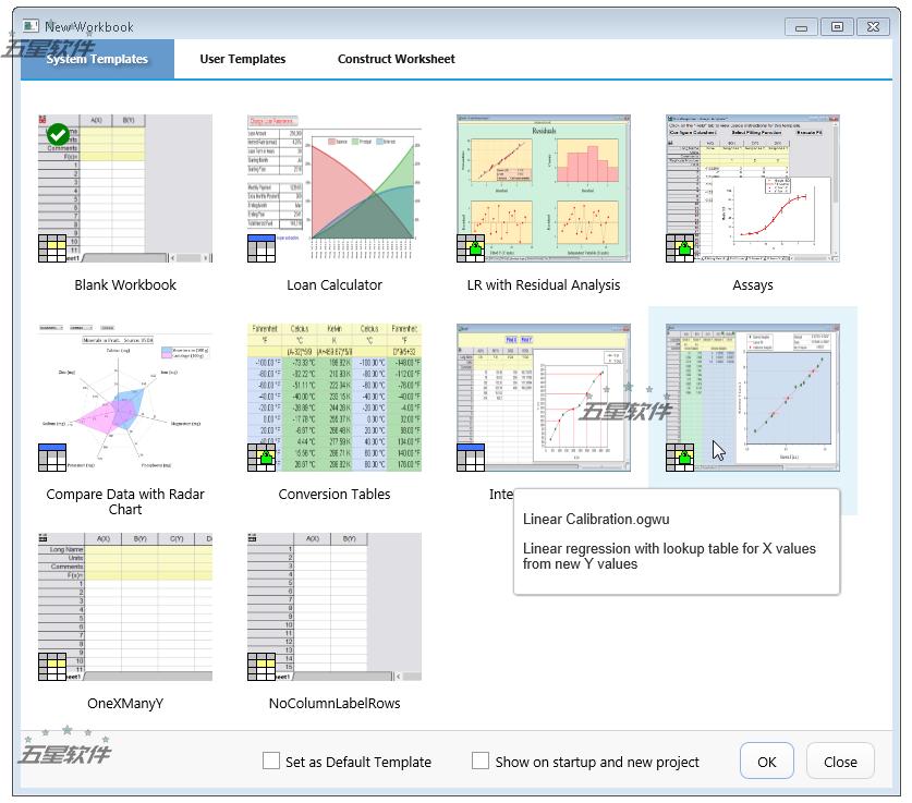 科学数据处理及绘图软件Origin pro 2019b破解版