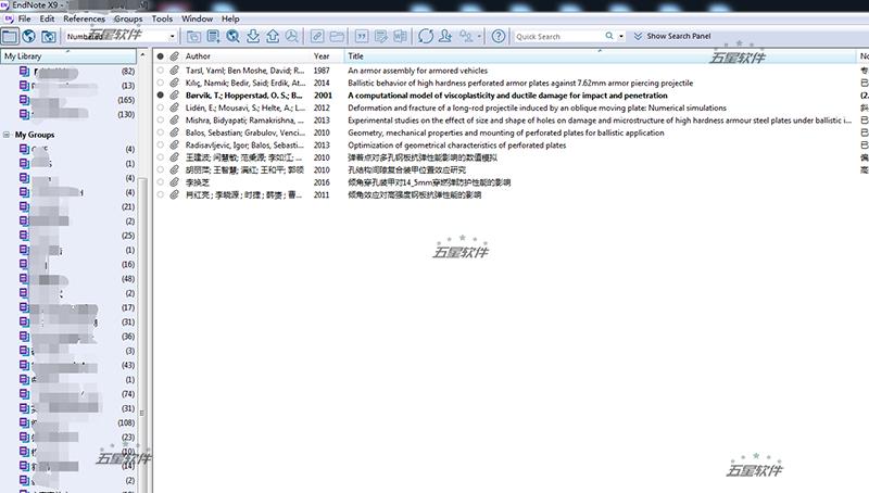 文献管理软件Endnote X9 for Windows