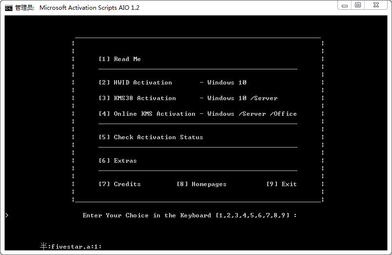 Windows 激活工具:Microsoft Activation Scripts v1