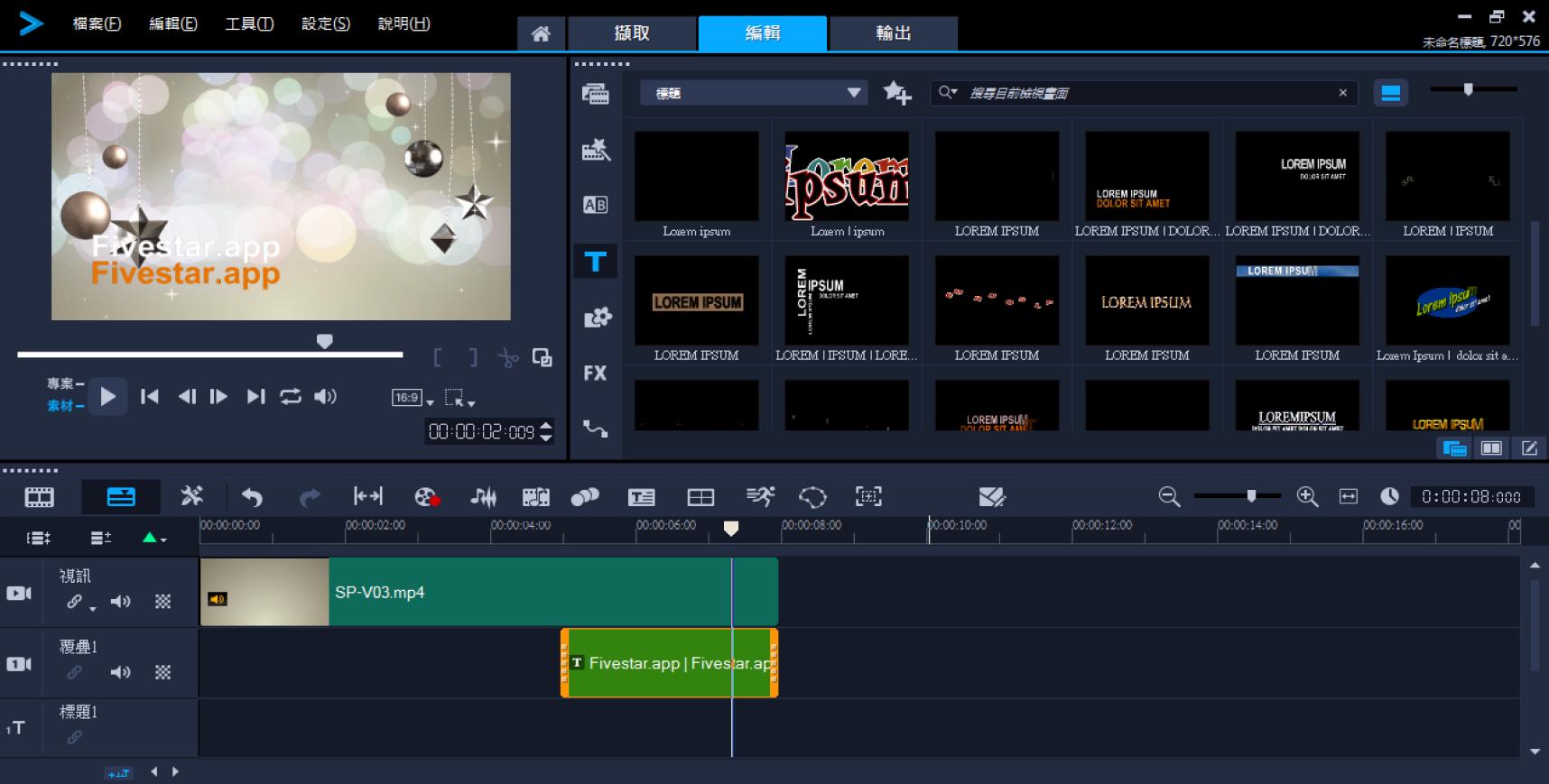 会声会影Corel VideoStudio Ultimate 2019 激活版