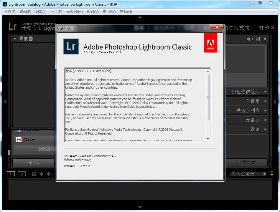 Adobe Lightroom Classic 2020 已激活版下载