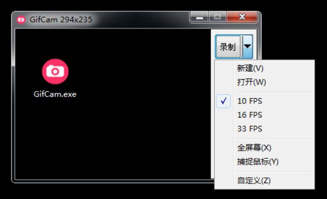 GIF动图录制工具: GifCam v6 单文件版