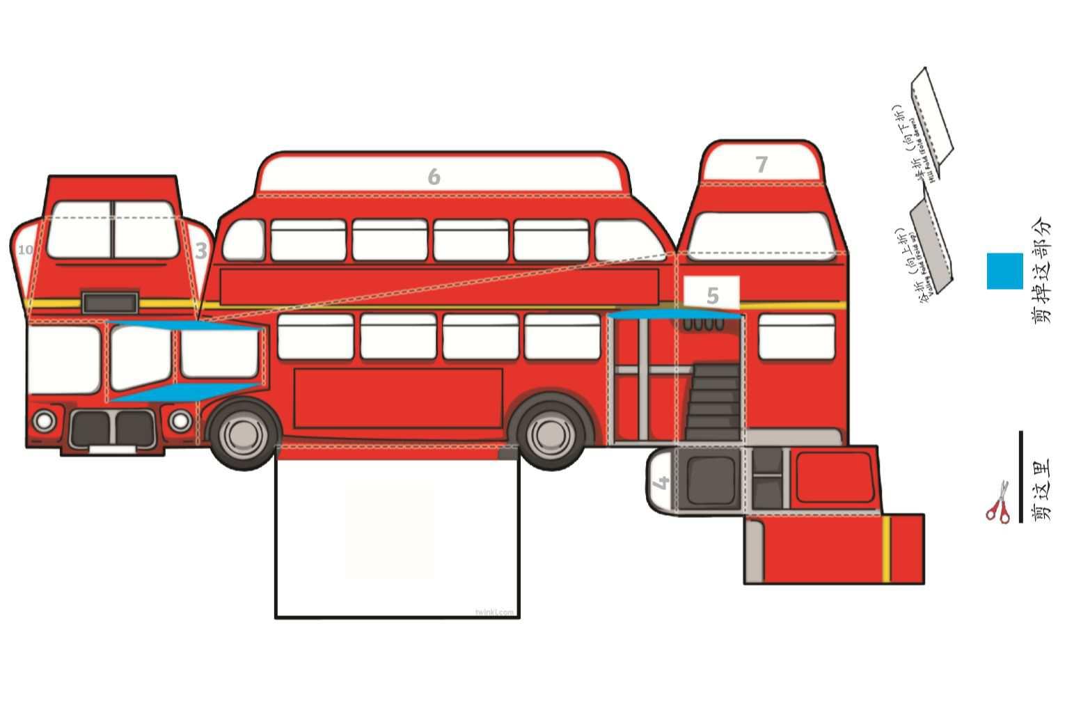 Twinkl-小学高年级-艺术-伦敦巴士折纸模型