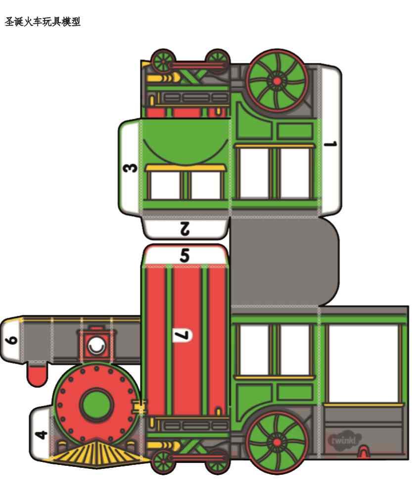Twinkl-小学高年级-艺术-手工制作圣诞立体火车