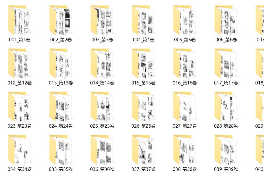 全网最全!老夫子漫画全集(小故事、中篇、长篇)MOBI+PDF+EPUB+JPG 电子版