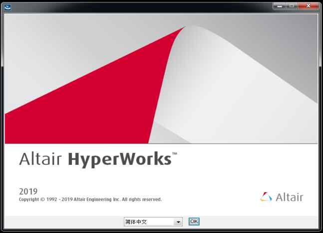 Altair HyperWorks 2019 破解版下载