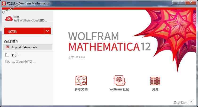 强大的科学计算软件 Methametica 12 中文破解版